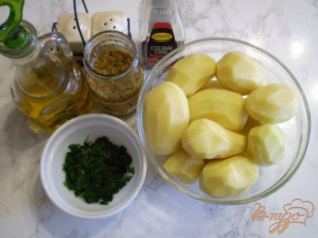 Картофель запеченный с горчицей и зеленью