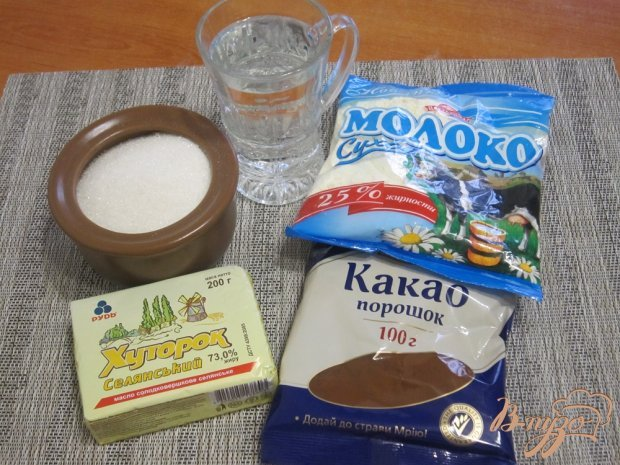 Рецепт Трюфельные конфеты