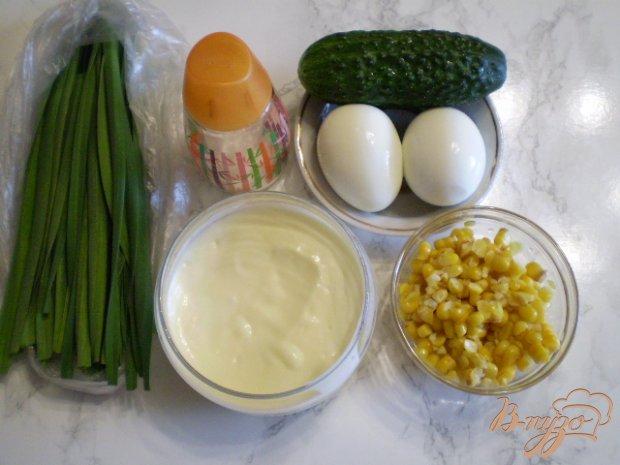 Рецепт Салат из вареной кукурузы