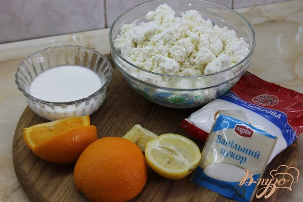 Чизкейк лимонно - апельсиновый