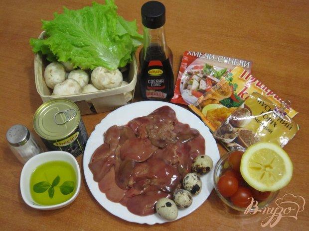 Рецепт Салат с куриной печенью и грибами