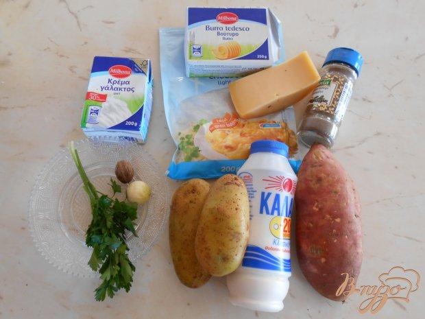 Гратен из картофеля и батата