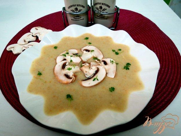 фото рецепта: Суп пюре овощной  с шампиньонами