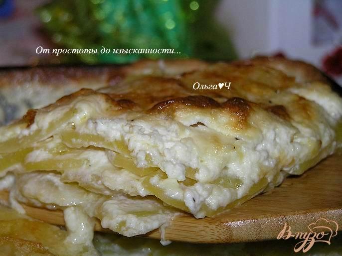 Фото приготовление рецепта: Картофельный гратен шаг №5