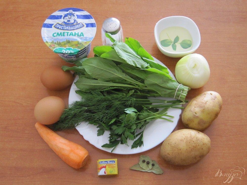 Фото приготовление рецепта: Зеленые щи шаг №1