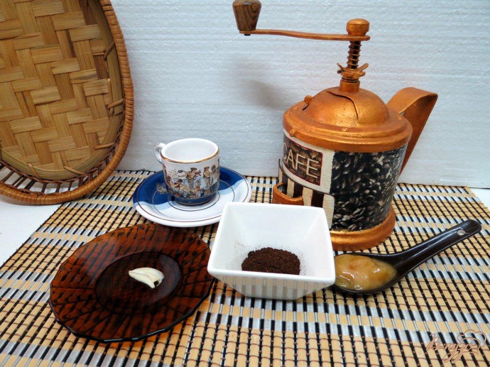 Фото приготовление рецепта: Кофе шаг №4