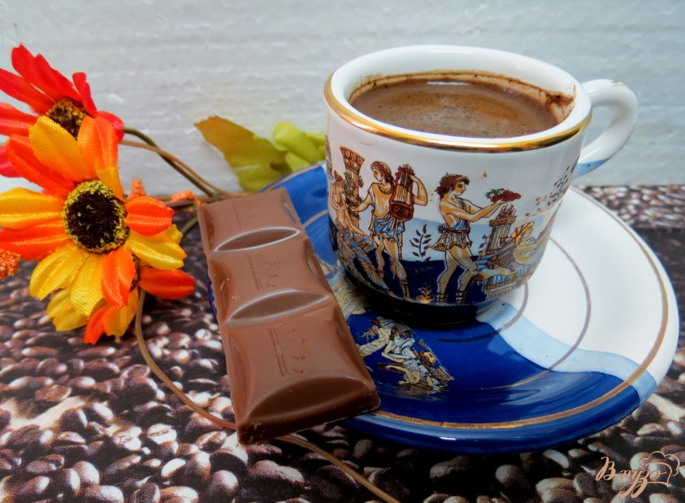 Фото приготовление рецепта: Кофе шаг №6