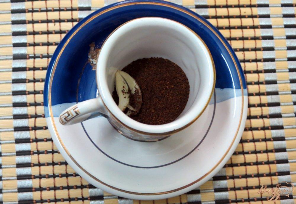 Фото приготовление рецепта: Кофе шаг №5