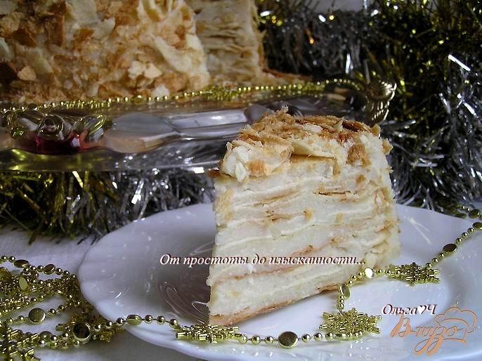 Фото приготовление рецепта: Торт