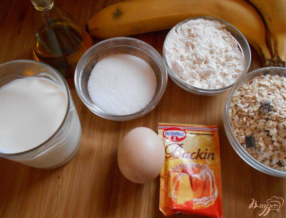 Фото приготовление рецепта: Бананово- овсяное печенье с маком шаг №1