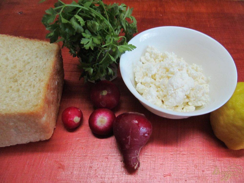 Фото приготовление рецепта: Творожная масса с редисом шаг №1