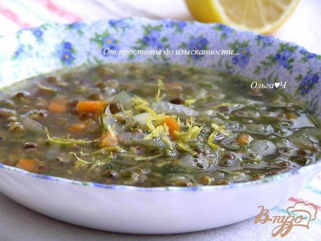 фото рецепта: Суп с машем и шпинатом