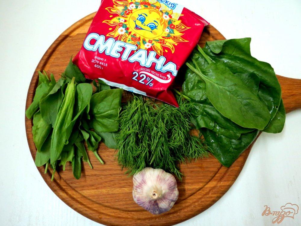 Фото приготовление рецепта: Луковые кольца с зелёным соусом шаг №1