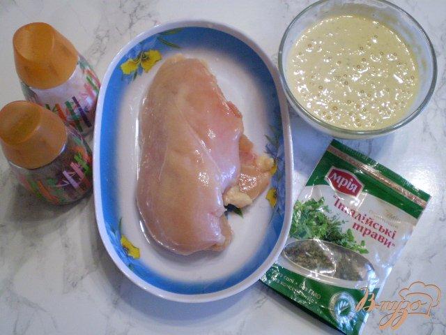 Фото приготовление рецепта: Куриное филе запеченное в кляре шаг №1