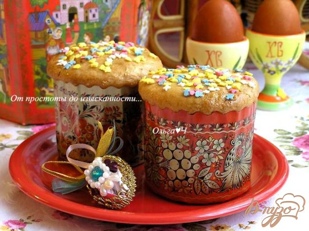 фото рецепта: Праздничные лимонные кексы