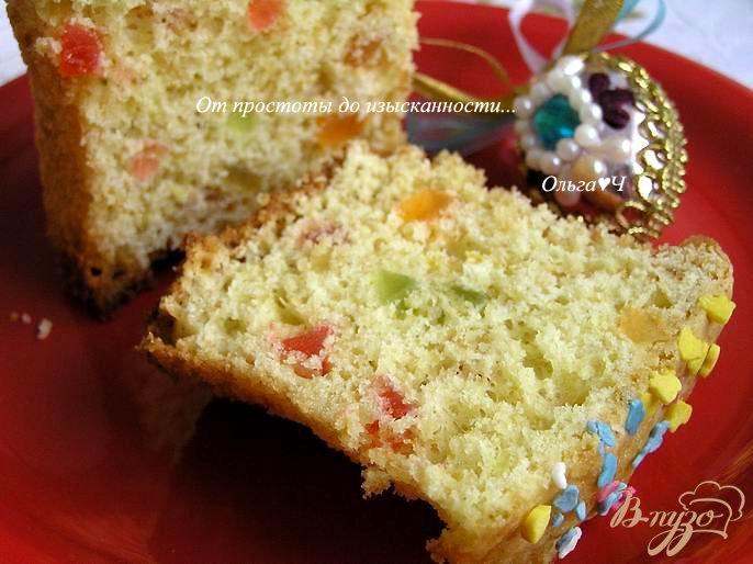 Фото приготовление рецепта: Праздничные лимонные кексы шаг №7