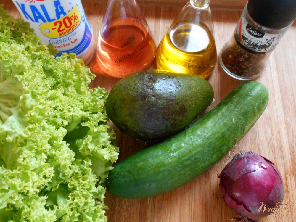 Фото приготовление рецепта: Салат с огурцом и авокадо шаг №1