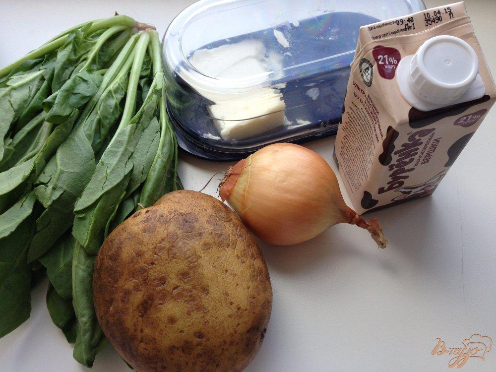 Фото приготовление рецепта: Крем-суп из шпината шаг №1