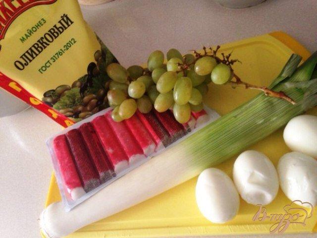 Фото приготовление рецепта: Салат с луком пореем и виноградом шаг №1