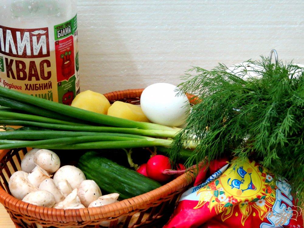 Фото приготовление рецепта: Окрошка вегетарианская шаг №1