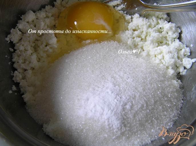 Фото приготовление рецепта: Творожные кексы с цукатами шаг №1