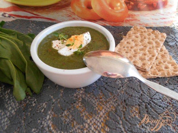 фото рецепта: Суп -пюре со шпинатом и цуккини