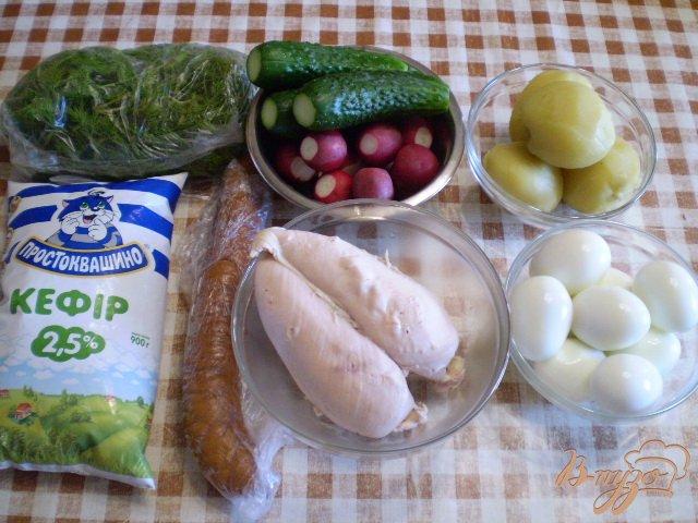 Фото приготовление рецепта: Окрошка на кефире с мясом и колбасой шаг №1