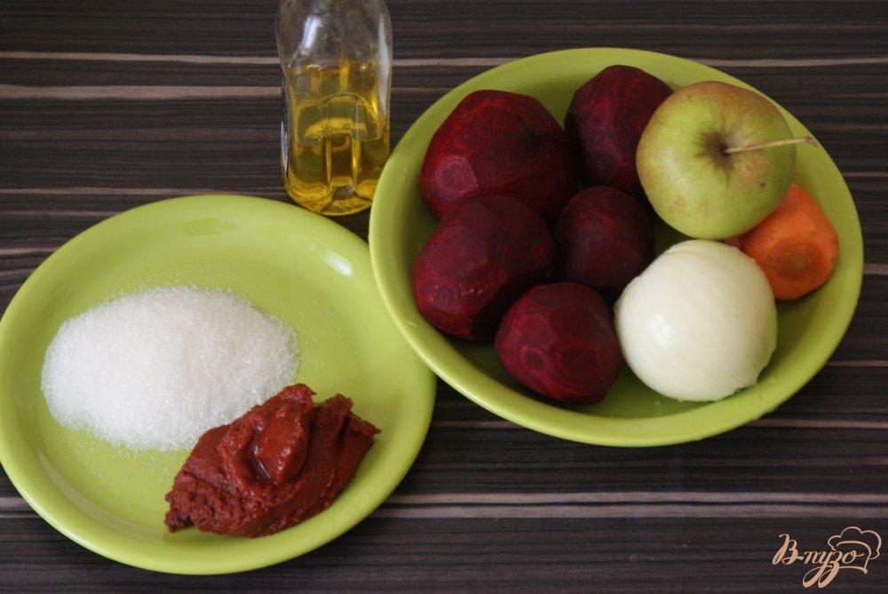 Фото приготовление рецепта: Свекольная икра с яблоком шаг №1