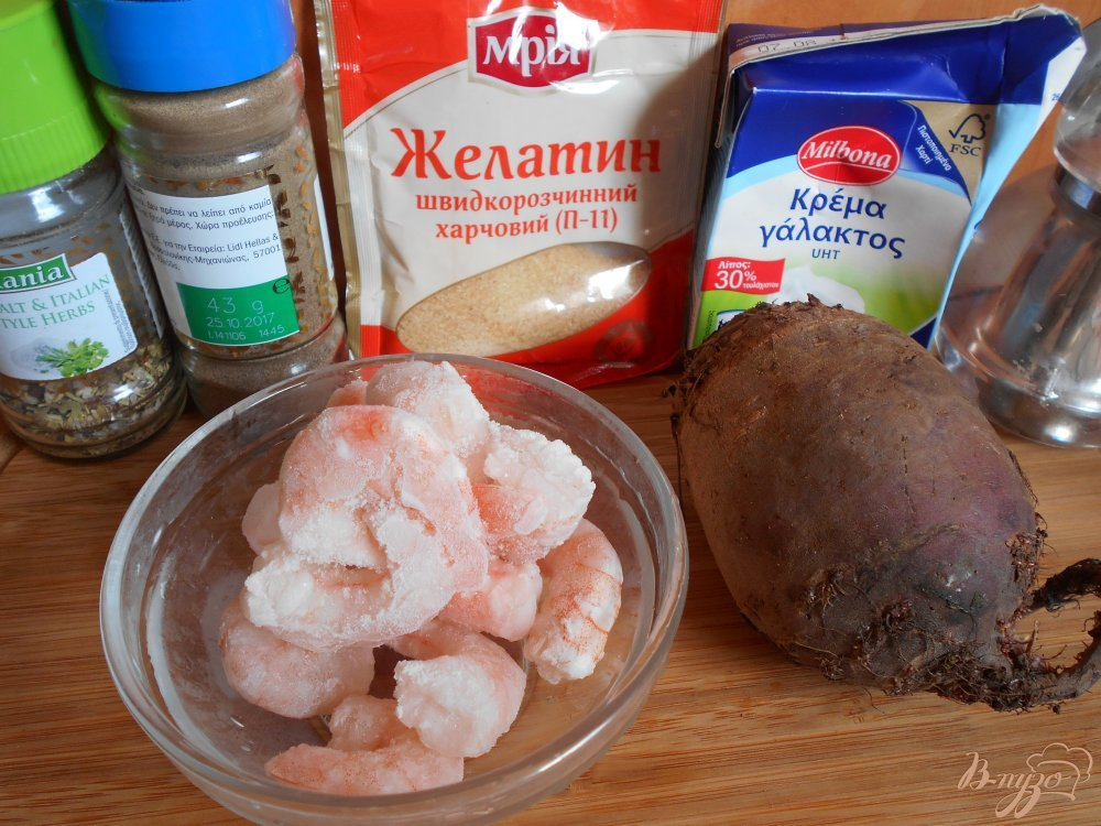 Фото приготовление рецепта: Закуска из свекольного мусса и креветок шаг №1