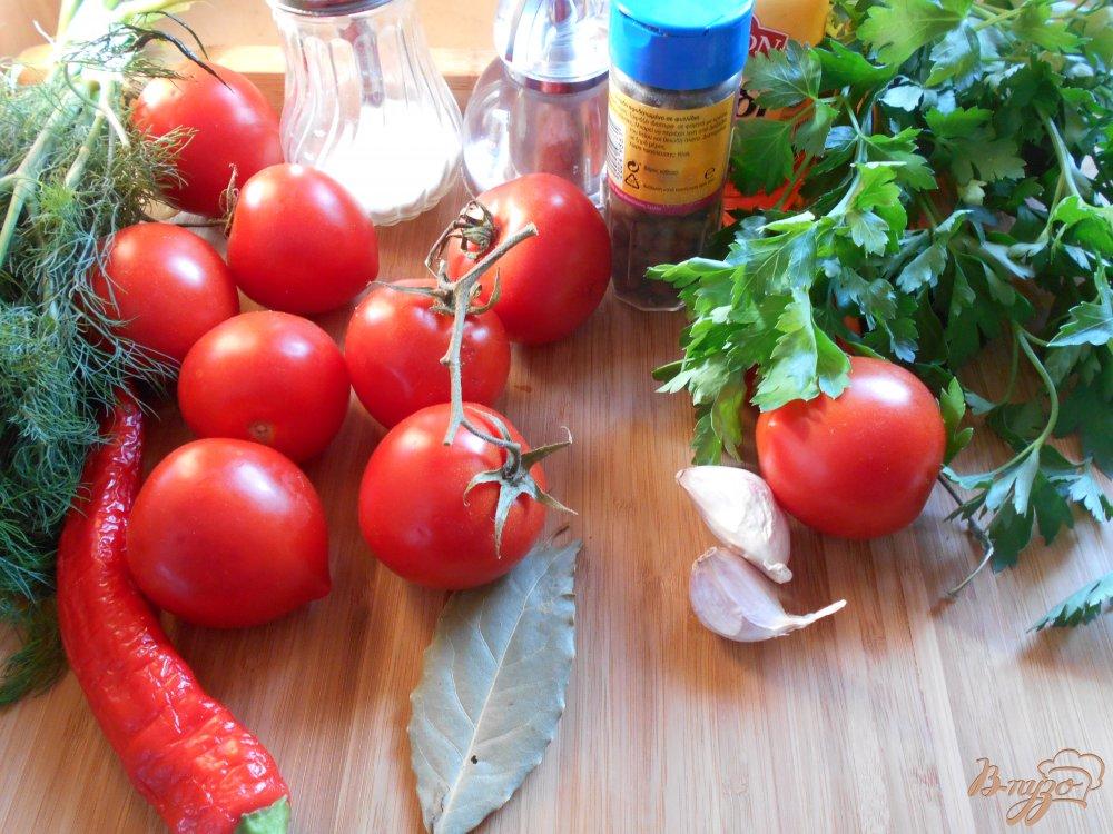 Фото приготовление рецепта: Маринованные помидоры шаг №1