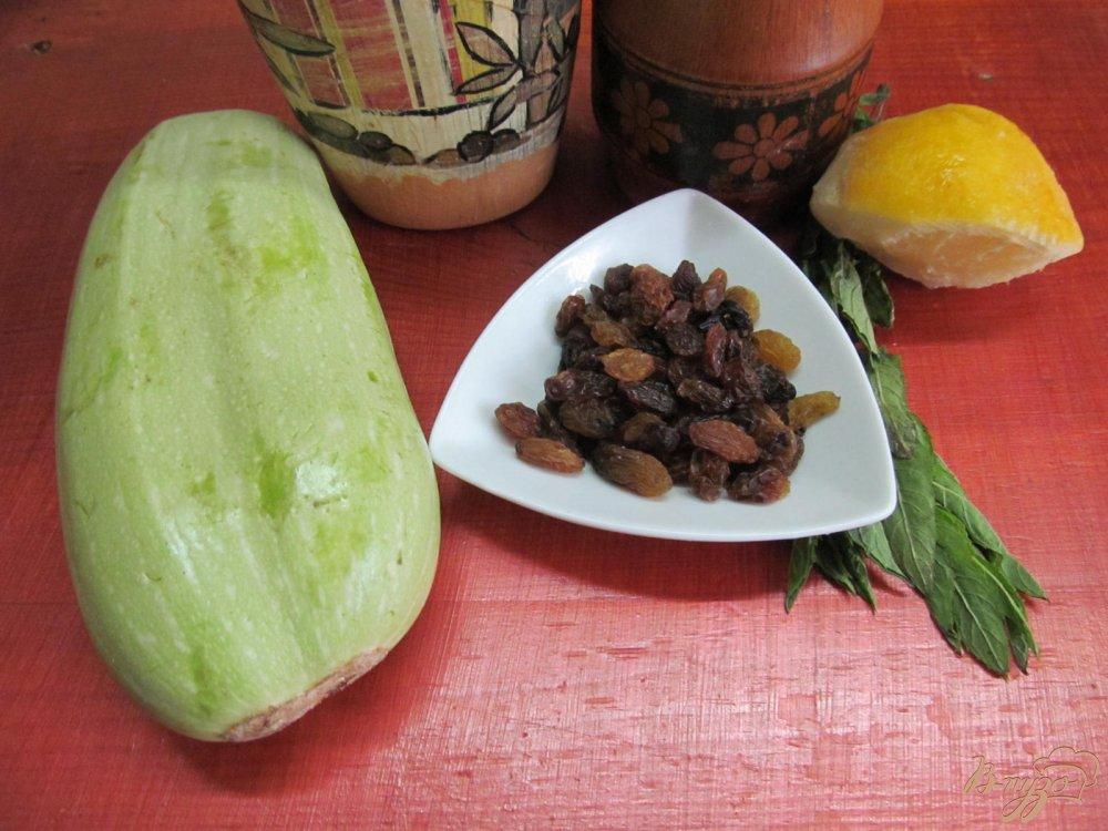 Фото приготовление рецепта: Кабачок с изюмом шаг №1