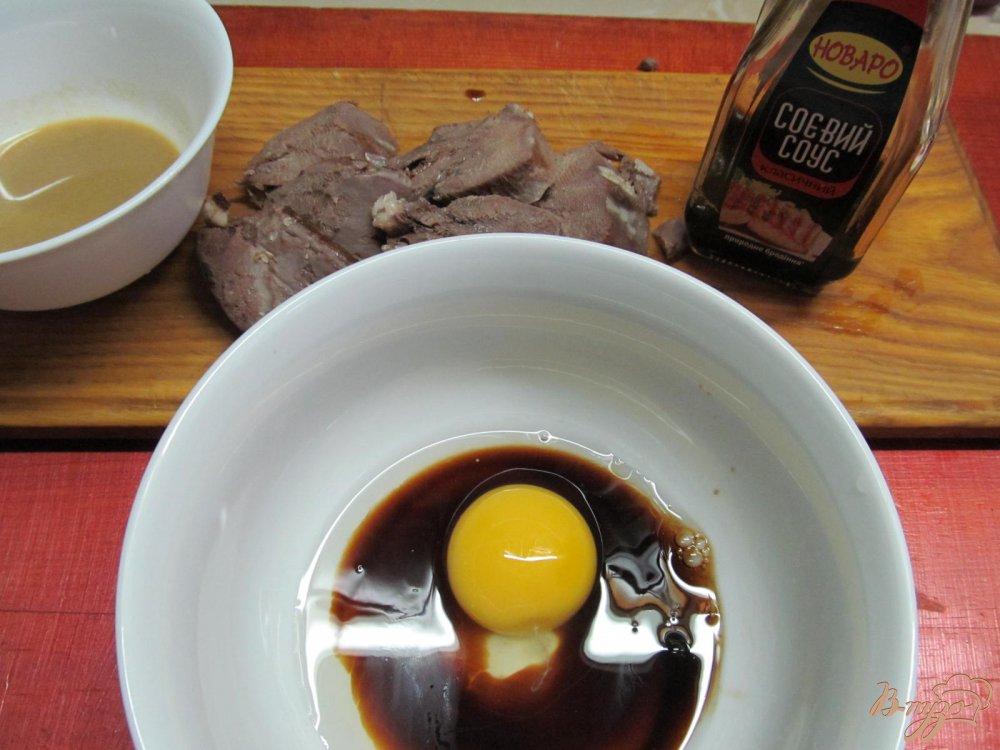Фото приготовление рецепта: Свиной язык в панировке шаг №2