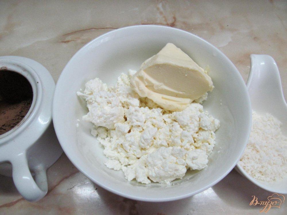 Фото приготовление рецепта: Конфеты из творога шаг №1