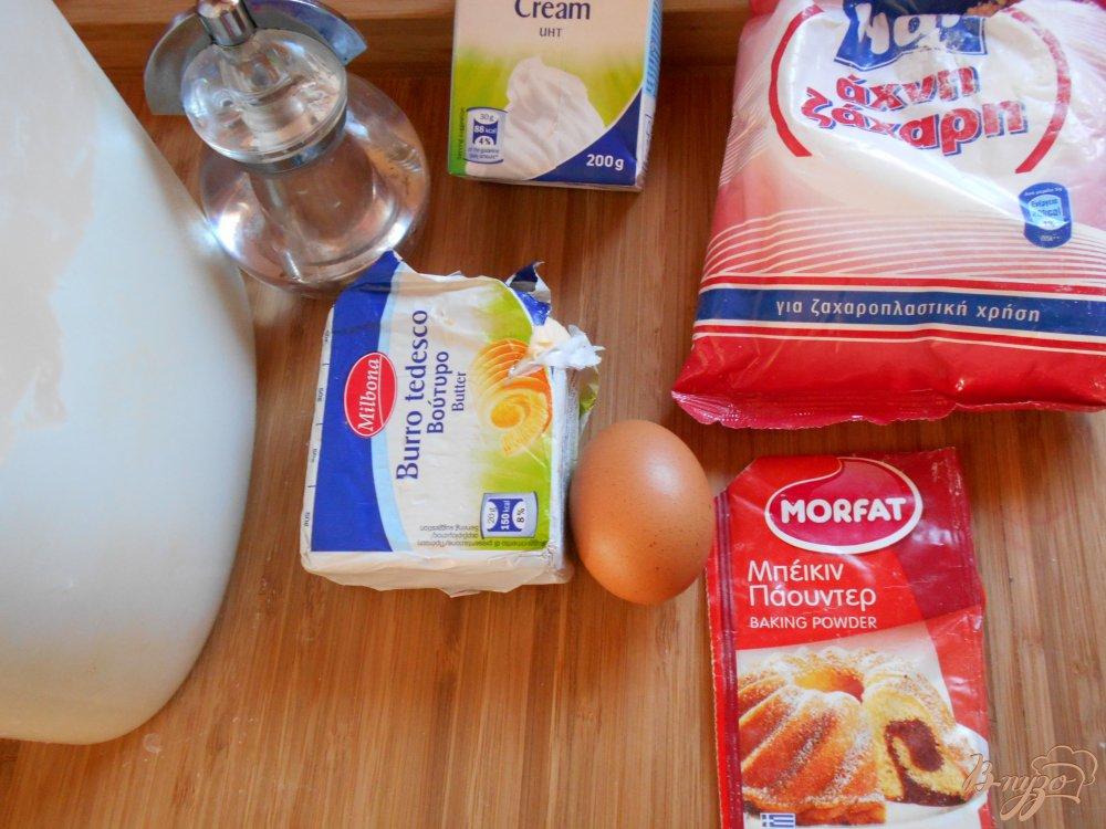 Фото приготовление рецепта: Кексы с клубникой и миндалем шаг №1
