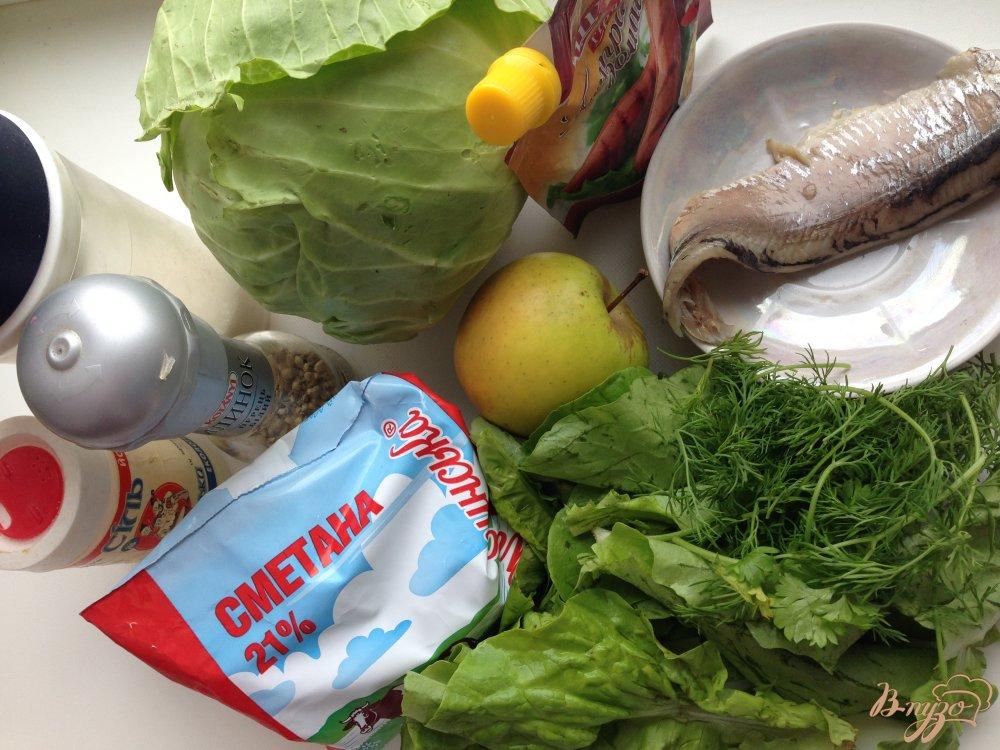 Фото приготовление рецепта: Скандинавский селёдочный салат шаг №1