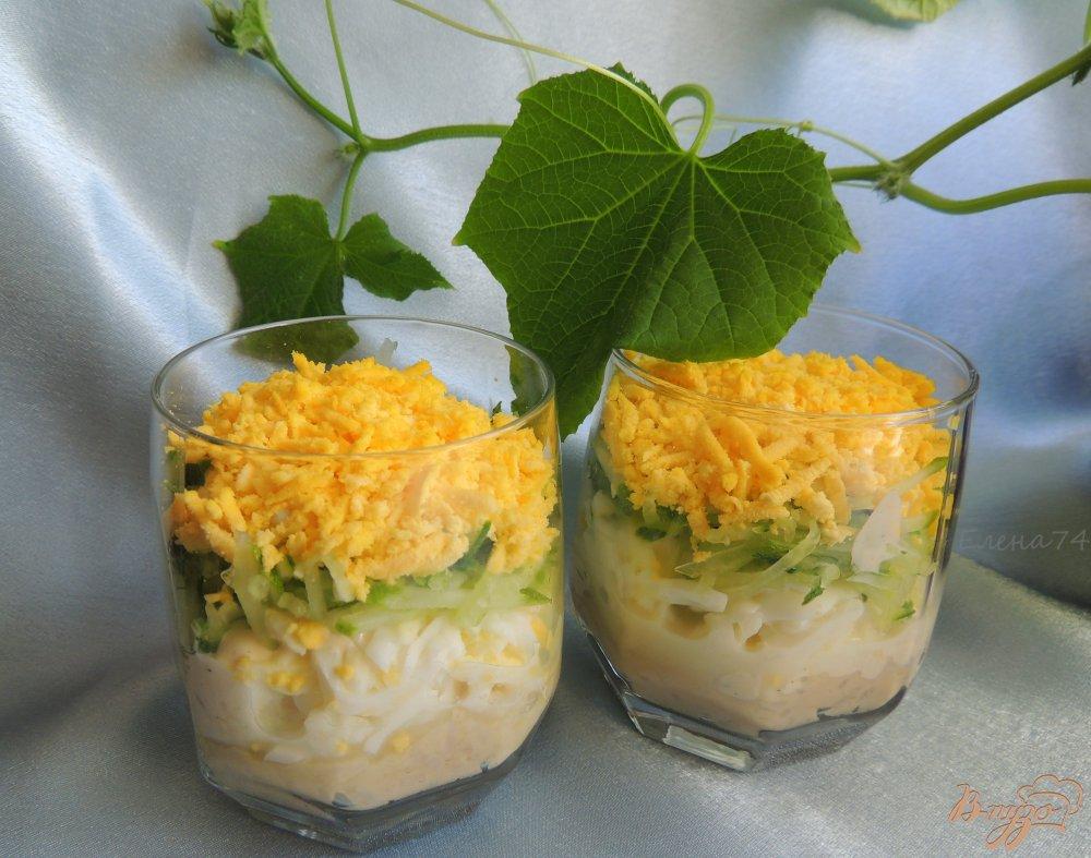 рецепты салаты с печенью слоями рецепт с фото