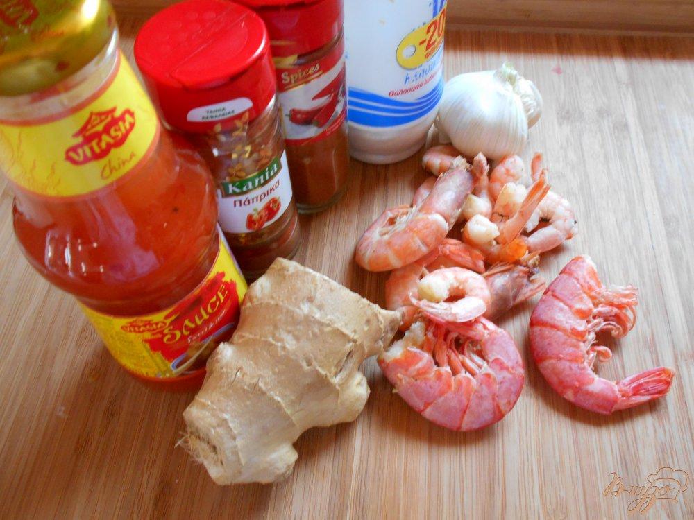 Фото приготовление рецепта: Острые креветки в кисло-сладком соусе шаг №1
