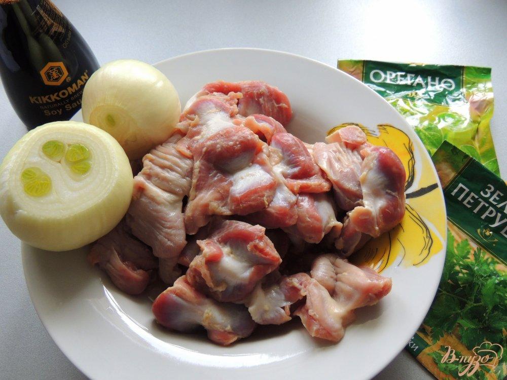 Фото приготовление рецепта: Желудочки в соевом соусе шаг №1