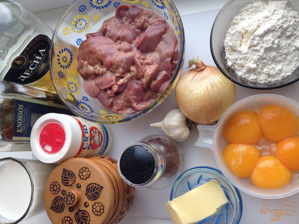Фото приготовление рецепта: Паштет