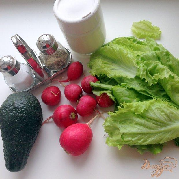 Рецепт Салат с авокадо и редисом