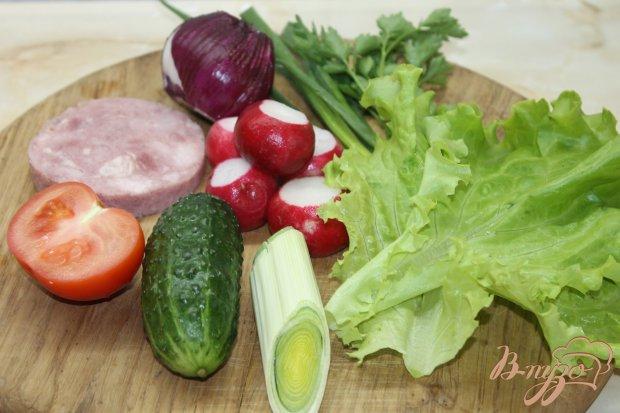 Рецепт Салат с овощей и ветчины с луком - пореем