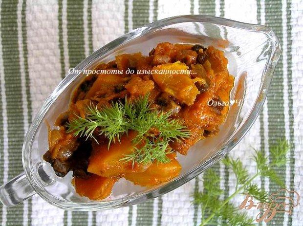 Рагу из тыквы с грибами