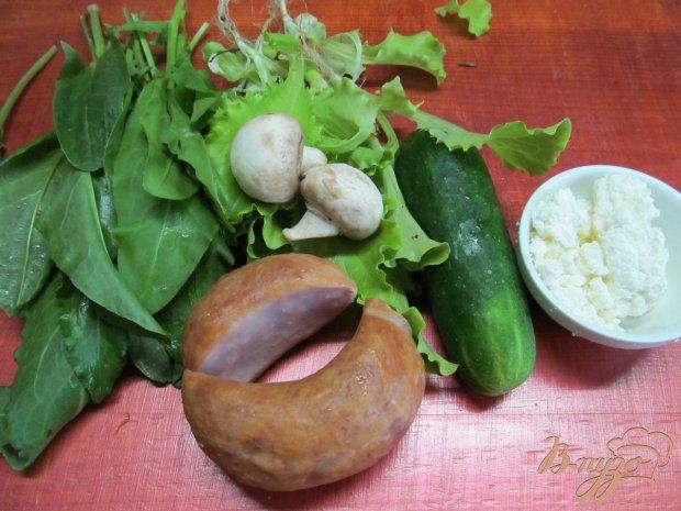Салат с мятным маслом