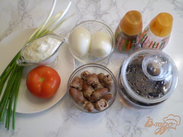 Салат с сердечками, маслинами и помидорами