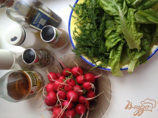 Рецепт Салат с редисом и зеленью