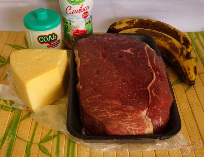 Рецепт Говядина с бананом в мультиварке
