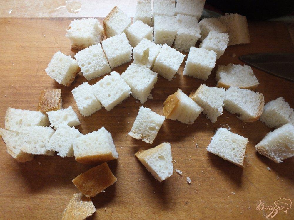Фото приготовление рецепта: Суп-пюре из пастернака с сельдереем шаг №6