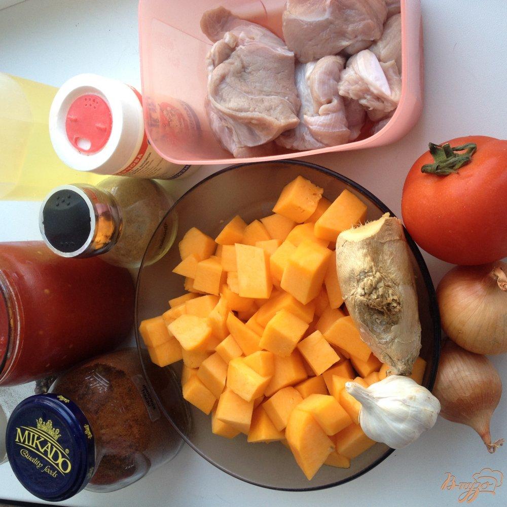 Фото приготовление рецепта: Карри из говядины с тыквой шаг №1