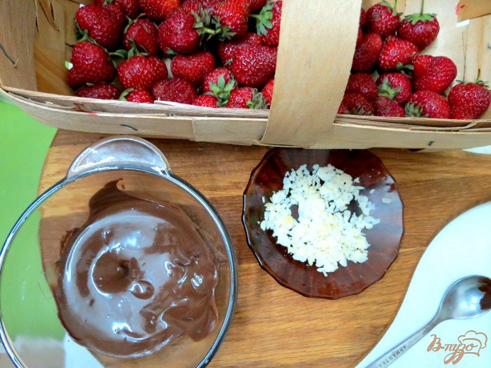 Фото приготовление рецепта: Клубника в шоколаде с миндальными лепестками шаг №1