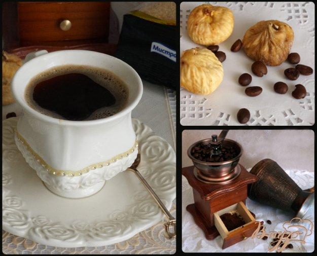 фото рецепта: Кофе с инжиром по-английски